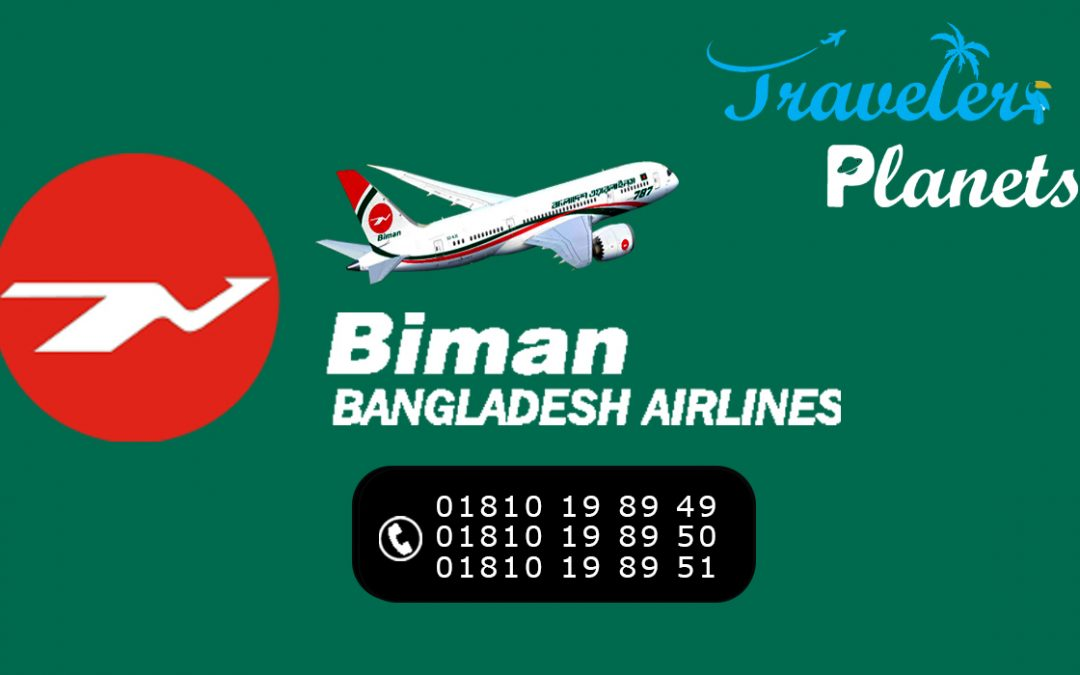 Biman Bangladesh Ticket Office Dhaka | Bangladesh