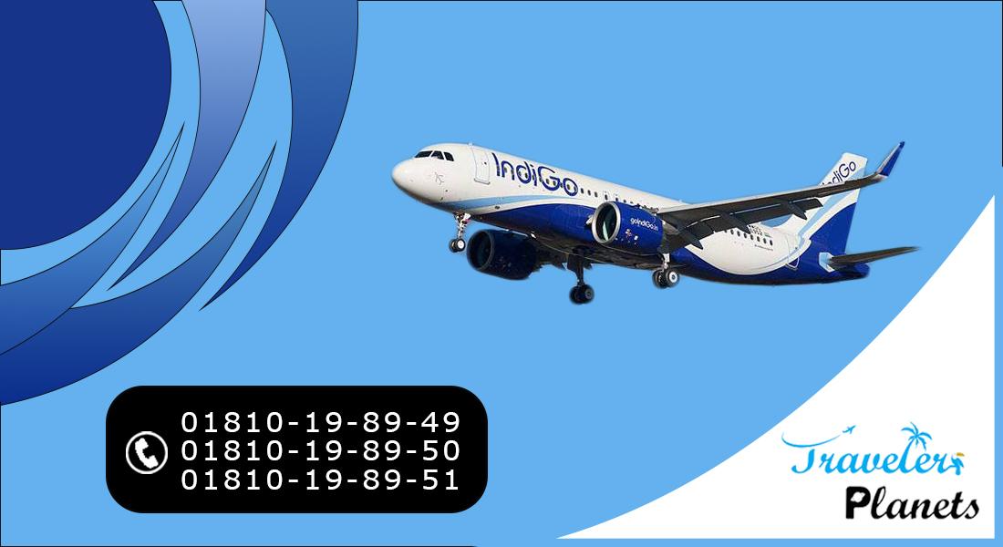 Indigo Airlines Ticket Office Dhaka