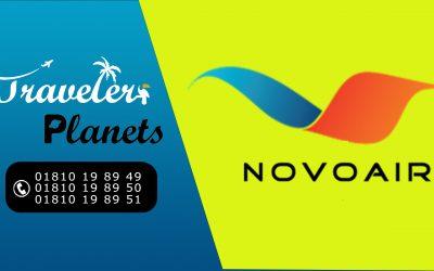 NOVOAIR Ticket Sales Office Dhaka | Bangladesh