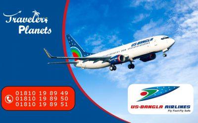 US-Bangla Airlines Ticket Office Dhaka | Bangladesh