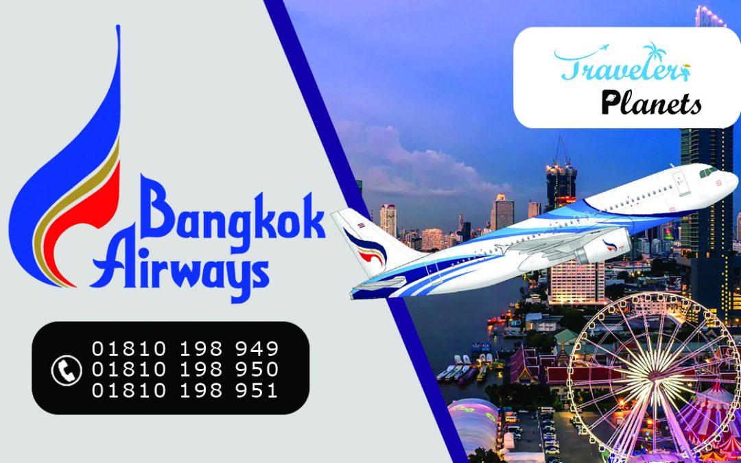 Bangkok Airways Dhaka Office