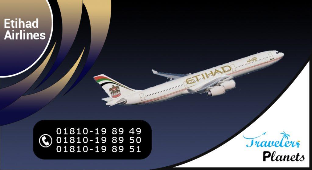 Etihad Airways Ticket Office Dhaka