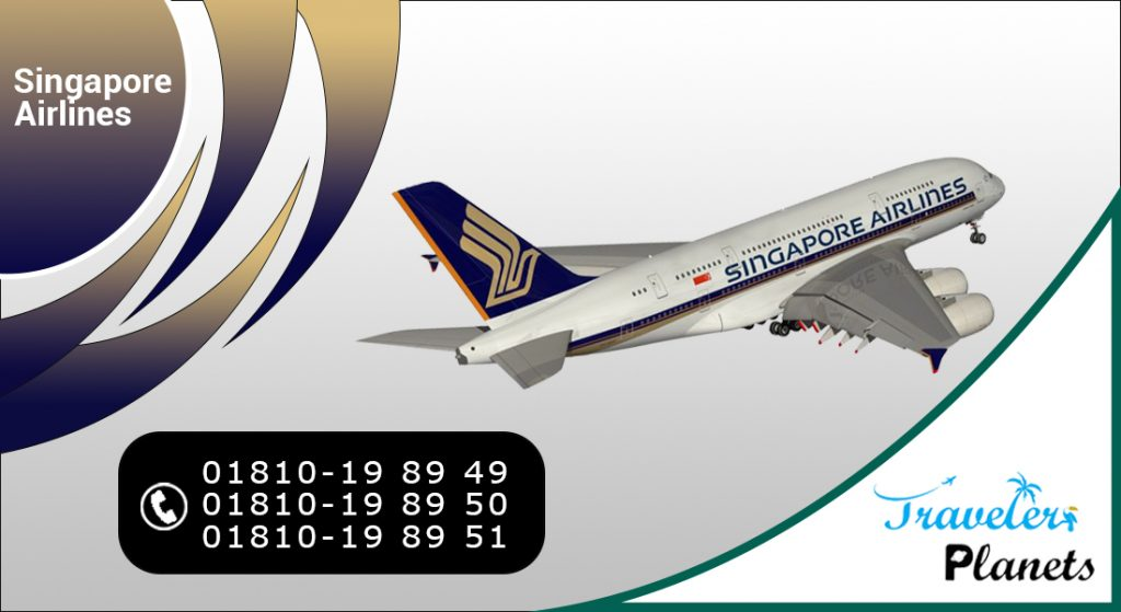 Singapore Airlines Ticket Office Dhaka