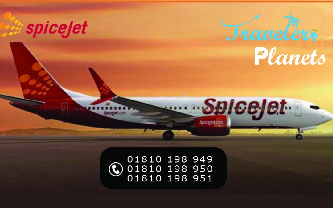 Spice Jet Airlines Ticket Office Dhaka | Bangladesh