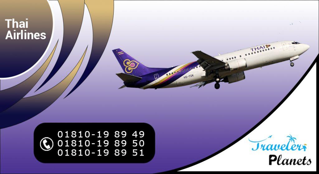 Thai Airways Ticket Office