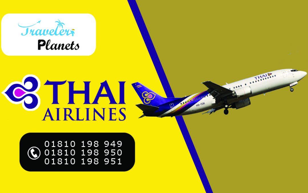 Thai Airways Dhaka Office