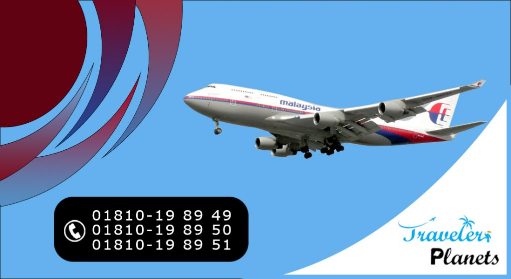 Malaysian Airlines Booking