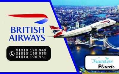 British Airways Dhaka Office