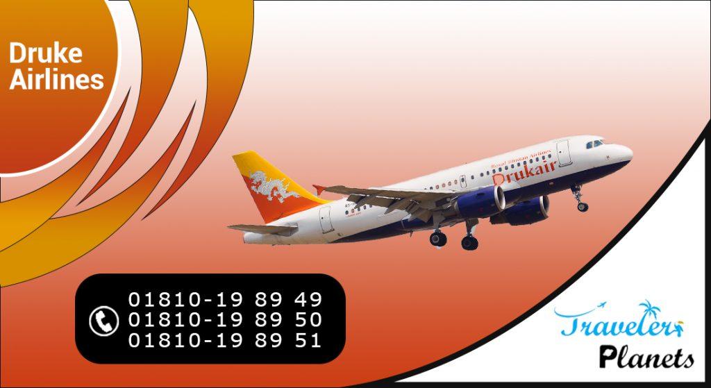 DRUKEI AIRLINES Druk Air Dhaka Office