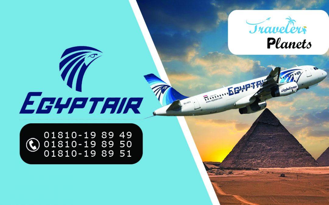 Egypt Airlines Dhaka Office
