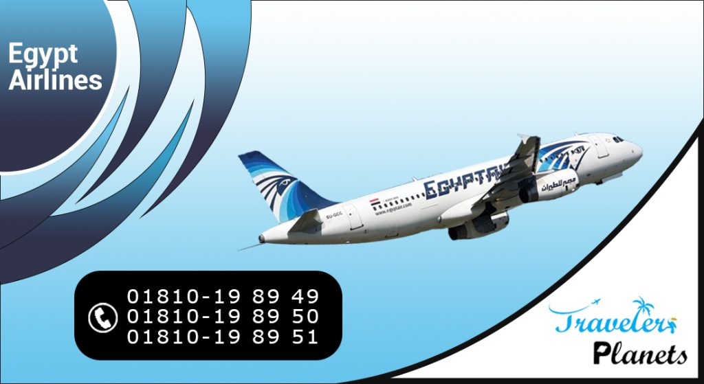 Egypt Airlines Ticket Office