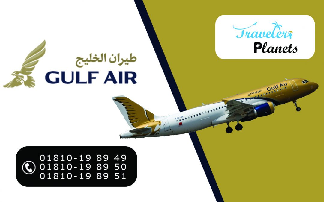 Gulf Air Airlines Ticket Office Dhaka