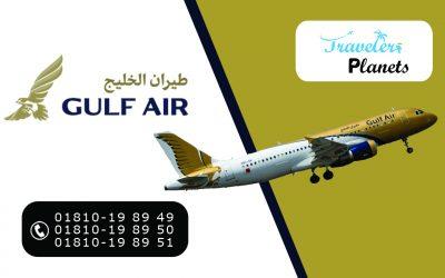 Gulf Air Dhaka Office