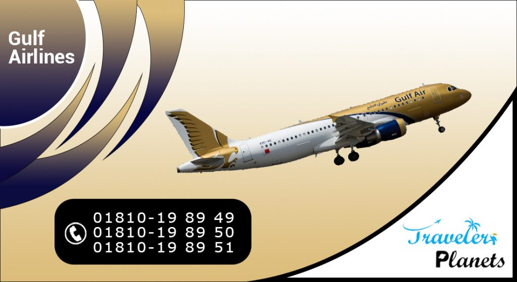 Gulf Air Ticket Office