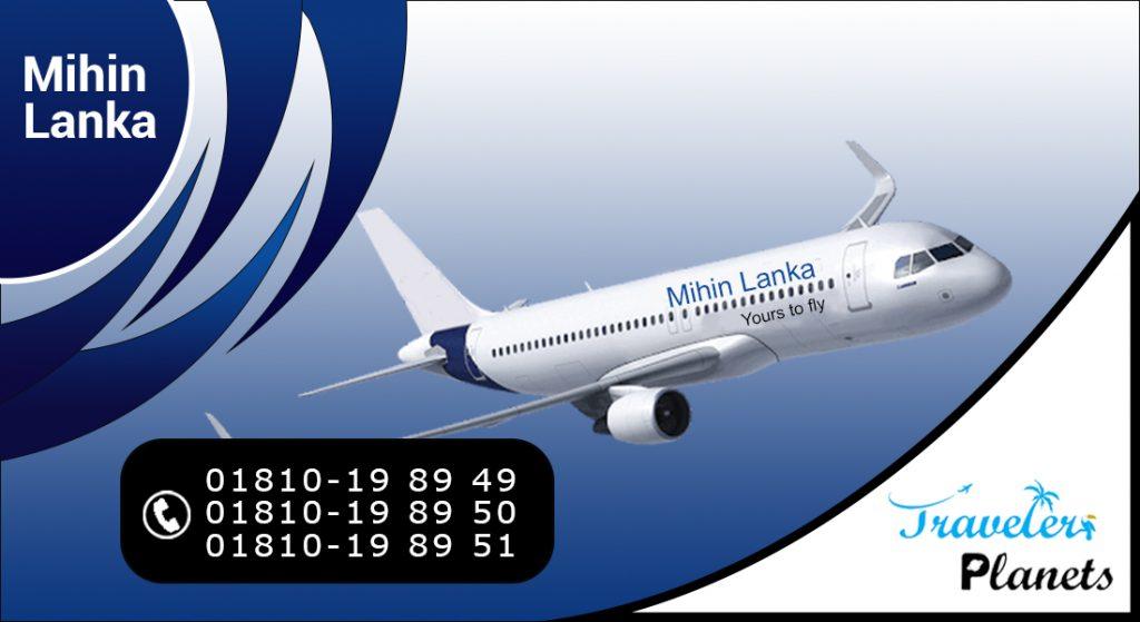 Mihin Lanka Airlines Ticket Office
