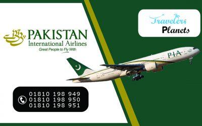 Pakistan Airlines Dhaka  Office