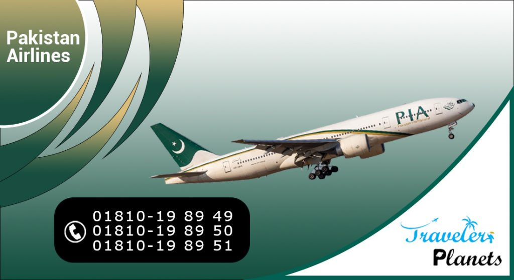 Pakistan Airlines Ticket office