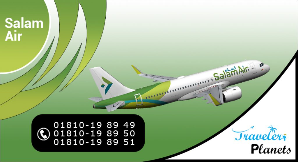 Salam Air Ticket Booking