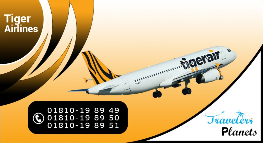 Tiger Airlines Ticket Office