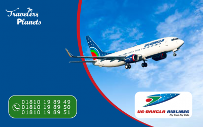 US-Bangla Airline Ticketing Booking Office In Dhaka